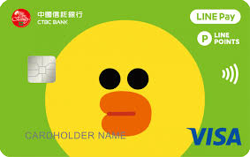 中國信託LINE-Pay卡