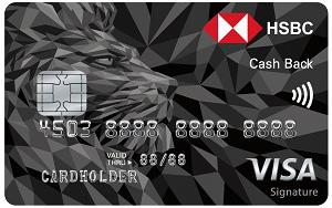 匯豐 現金回饋御璽卡