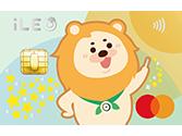 第一銀行 iLeo 卡