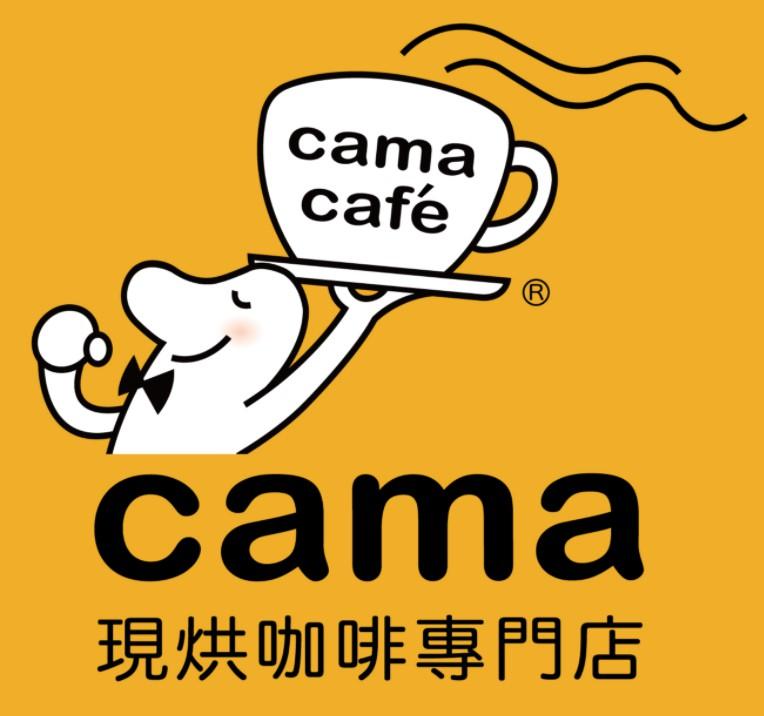 加盟 cama 咖啡