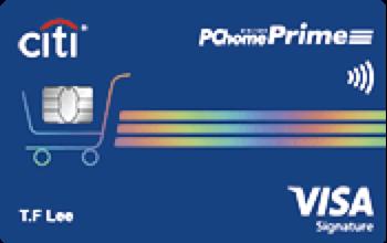花旗PChome Prime聯名卡