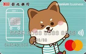 彰銀 My 購卡