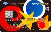 國泰台塑聯名卡